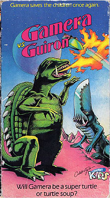 Gamera vs. Guiron (1969)