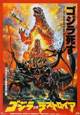Godzilla vs. Destroyer (1995)