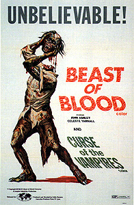 Beast of Blood (1970)