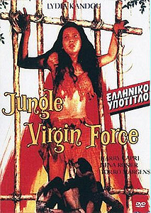 Jungle Virgin Force (1988)