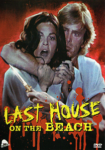 Last House on the Beach (1978)