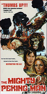The Mighty Peking Man (1977)
